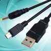 USB Data Charger Cable PSP, PDA, GPS...
